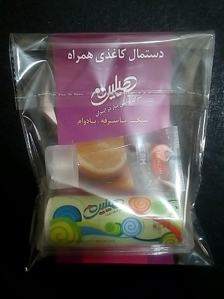 پک بهداشتی ضد آنفولانزا